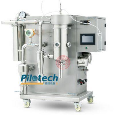 yc015a 有机溶剂喷雾干燥机