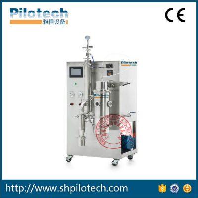 上海雅程YC-2000实验室真空喷雾干燥机