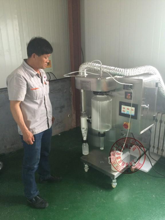 实验型喷雾干燥机用户照片