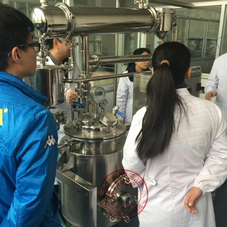 上海雅程实验室多功能提取罐用户照片
